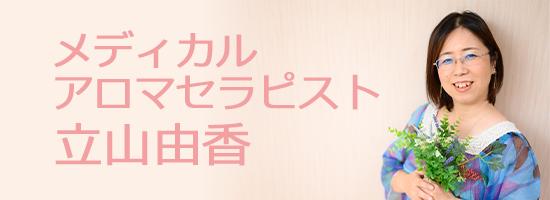 プロフimg_ゆかぷー
